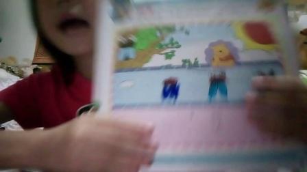 介绍五至六岁以上儿童看的儿童书