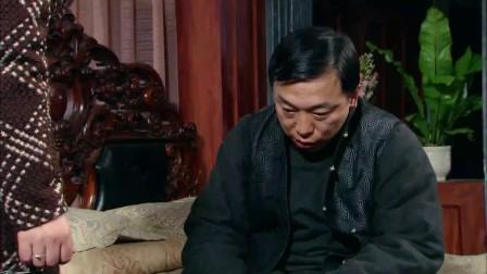 青岛往事 39 承志入狱判 满仓夫妻抱头哭