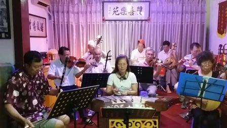 广东音乐《沉醉东风》双喜乐苑,北京街乐社,摄影英子