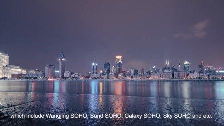 SOHO3Q介绍视频(2分钟)