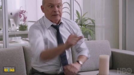 美剧《球手们》第三季先导预告片 | Ballers Season 3 2017