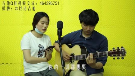 【以诺吉他】吉他弹唱037《迷迭香》周杰伦 原版编配