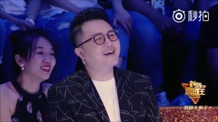 邓紫棋 跨界喜剧王《失恋博物馆》cut
