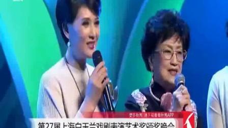 王文娟率弟子同唱追鱼选段 美玲添加字幕.