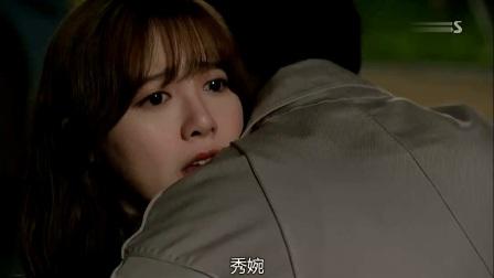 天使之眼 12 饱含心事变沧桑 东柱拥秀婉陷昏迷