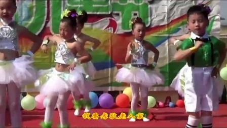 幼儿舞蹈【亲亲茉莉花】同步歌词