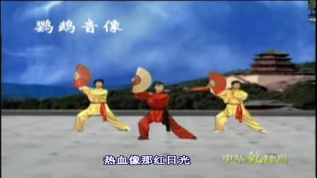 中华乾隆扇 口令音乐