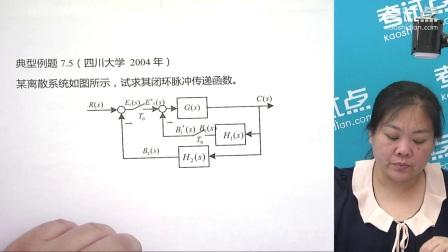 胡寿松《自动控制原理》真题解析11