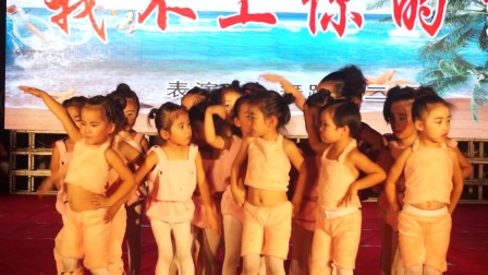 10.小二班舞蹈《我不上你的当》