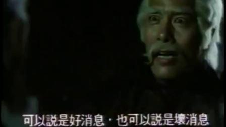 鬼片电影大全最恐怖片《花街神女》_高清