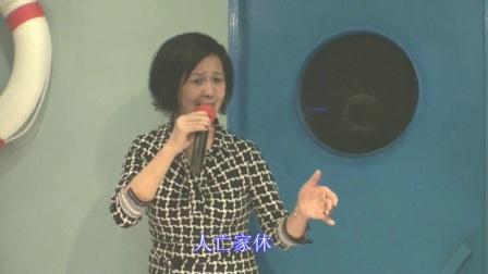 南阳虾皇蟹堡饭店豫剧《大祭庄》选段王克勤演唱婆母娘你切息怒