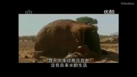 探秘非洲原始部落辛巴族