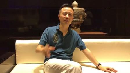 俞凌雄老师祝贺道商学院台州分院开业视频