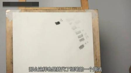 速写场景铅笔山水画技法_素描几何体入门_龙的画法铅笔画油画技法