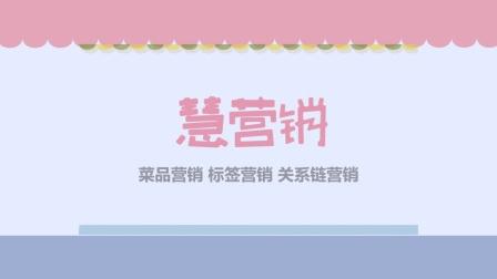 餐厅会员营销的法宝( 天财商龙crm7发布)