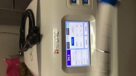 【奇俊出品】私密超声刀带检测(全)操作视频教学视频