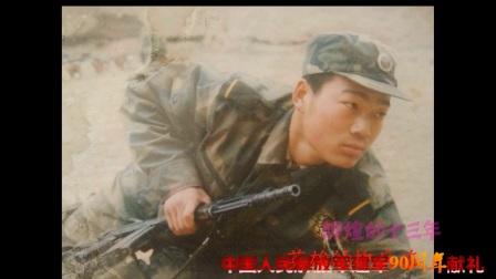 中国人民解放军84860【原炮兵旅】洋县籍战友八一聚会