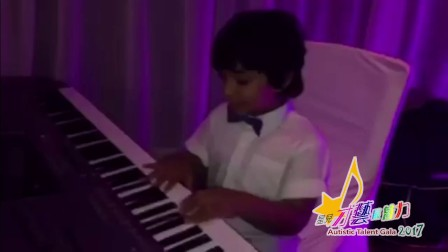 (042)  Ayan Aal Nasir