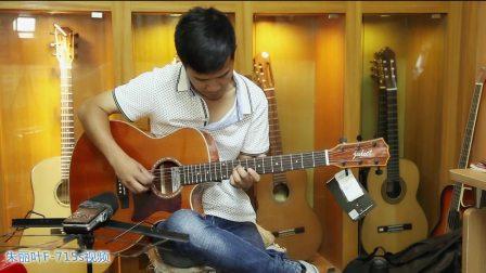 吉他弹唱<千千阙歌>朱丽叶指弹吉他弹唱