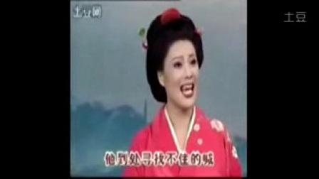 沪剧 蝴蝶夫人-梦呓(下) 心雨音配像_744x416_2.00M_h.264_baofeng