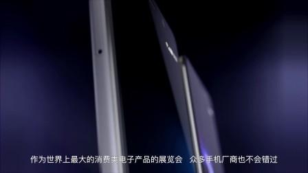 资讯100秒:华为Mate10荣耀Note9双双曝光