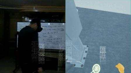 【VR】新能源汽车维修模拟