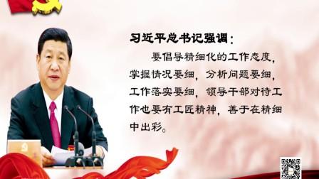 武汉宣传片拍摄--汉阳市政微党课