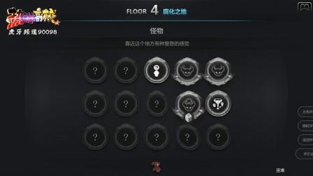 虎牙直播90098丶提莫君 游戏名字:红石遗迹第四期TGP平台