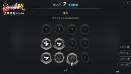 虎牙直播90098丶提莫君 游戏名字:红石遗迹第五期TGP平台