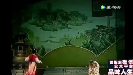 豫剧名家王希玲老师舞台版《风流才子》骤然间天地放异彩