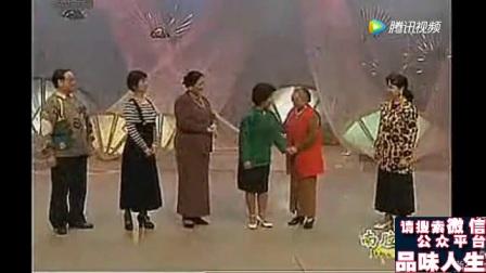 豫剧名家联合演唱《朝阳沟》魏云 王善朴 杨华瑞 马琳