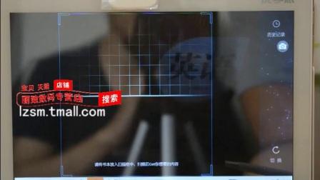 【丽致数码专营店】优学派学习机 优学派学生平板电脑 家教机 常见问题解决方法视频