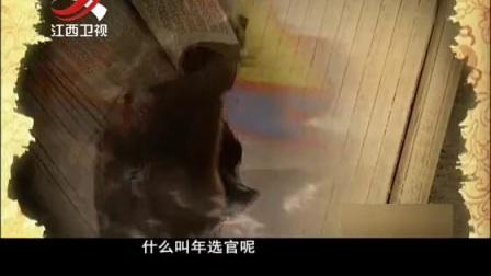 【经典传奇2016】历史大真探·年羹尧之死