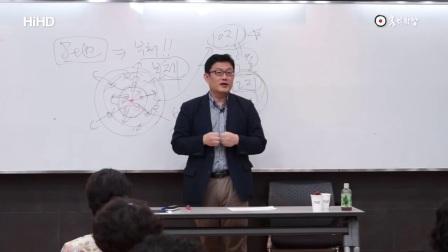 윤홍식의 '화엄경 강의' 68 : 尹泓植讲的《华严经》 68