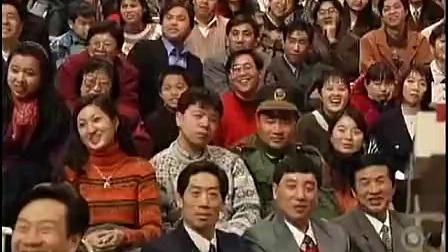 赵本山小品全集(中)(高清)(清晰)