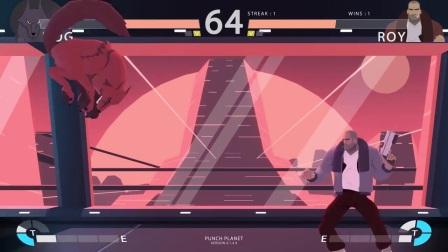[独游网]《赤拳星球》(Punch Planet) 游戏实际对战直播
