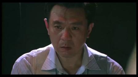 电视剧《杀狼花》片段