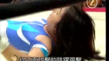 白鸟智香子 VS キャンディー奥津 Chikako Shiratori vs Candy Okutsu
