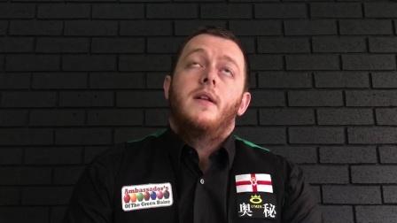 马克·艾伦在世界公开赛资格赛战胜王雨辰的采访