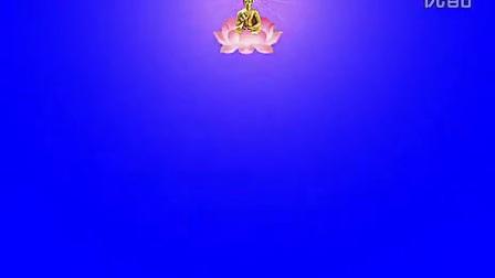 《楞严咒》读诵(聆志居士18分钟)——土豆视频