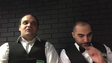 两位伊朗球手的斯诺克之旅