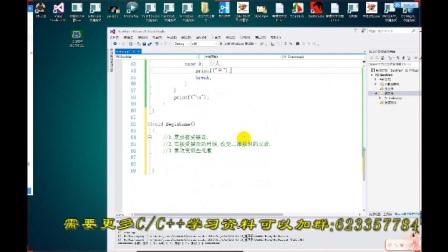 C语言项目开发实战——你不知道的推箱子