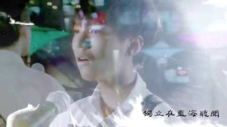 王俊凯十八岁生日超强应援饭制超唯美《青丝扣》 王俊凯化身专情美少年