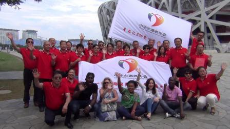 """""""我爱中国""""一带一路国际志愿者合影"""