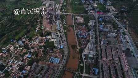 航拍渭河12:渭源县城,甘肃省定西市渭源县