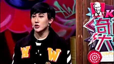 刘梓晨闪现《奇葩大会》只为澄清自己没整过容!p