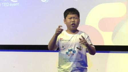 王熹茗 《世上无难事》@TEDxKids@DingxiangRoad