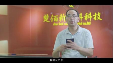 湖南京鑫职业培训学校