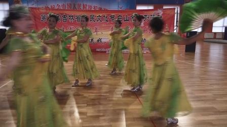 白山市艺术馆馨海艺术团送戏下乡-浑江区消防大队