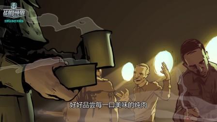 《战舰世界》《一发千钧》系列:敦刻尔克的英雄